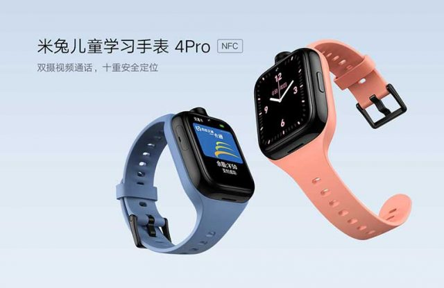 Smartwatch Xiaomi Spesifikasi Mi Kids Watch