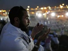 Jika Arab Saudi Buka Ibadah Haji saat Pandemi Covid-19, kementerian agama menunggu